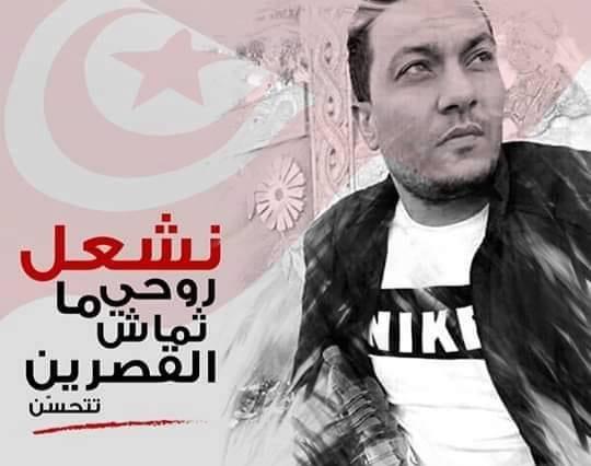 عبد الرازق الزرقي