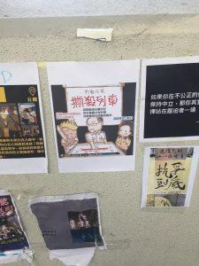 """لافتات دعائية للحركة الاحتجاجية في هونج كونج- المصدر """"كيوبوست"""