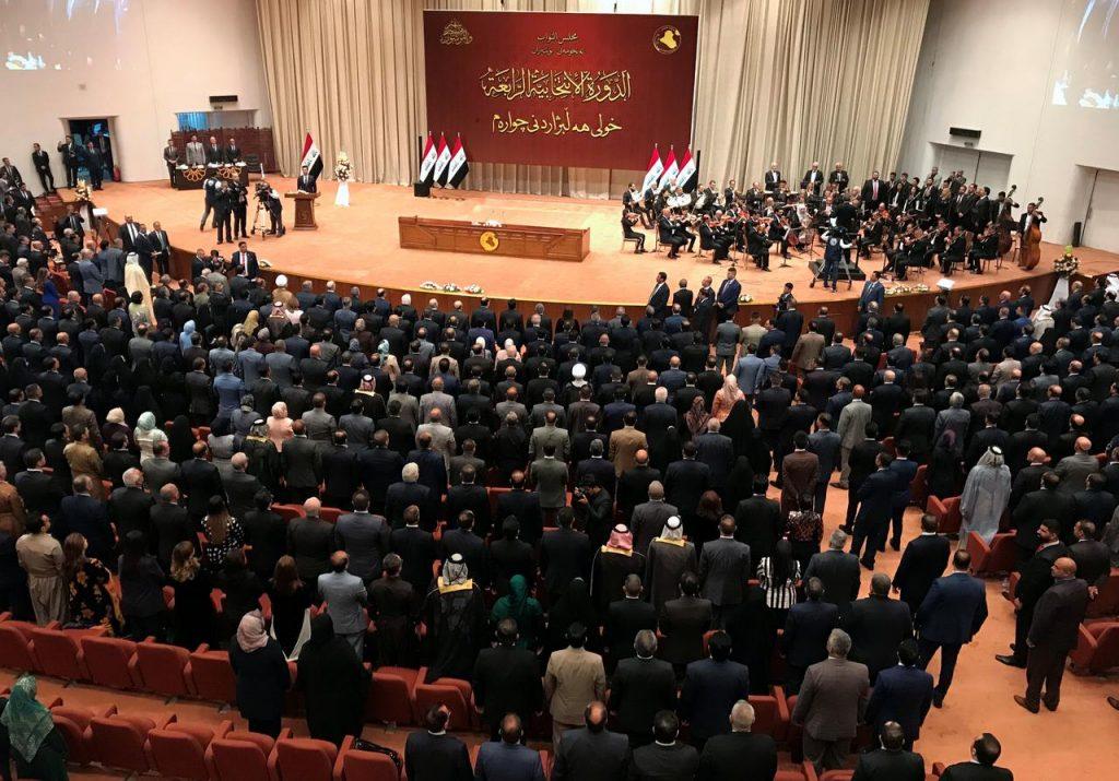 البرلمان العراقي صورة أرشيفية من رويترز