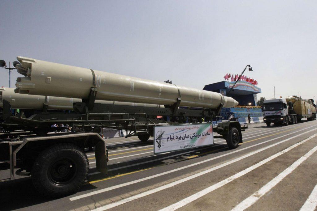 صواريخ إيرانية الصنع في عرض عسكري سابق أرشيف
