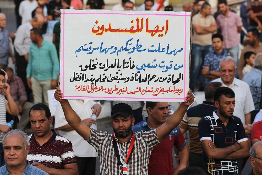 الكاظمي يقود أكبر حملة لملاحقة المسؤولين الفاسدين في العراق - كيو بوست
